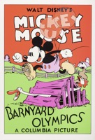 Barnyard Olympic's   Serigraph Litho - Primary