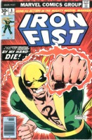 Iron Fist - Primary